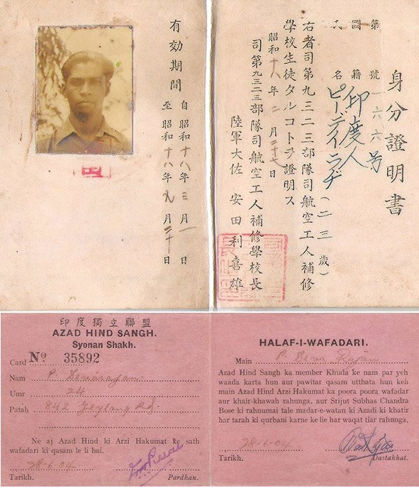 My father, P. Devrajan's identity card, issued to him by the Japanese army in Singapore as a member of the Indian National Army [INA] (top). His identity and oath card issued to him by the Azad Hind Sangh (India Independence League). Singapore. Circa 1942