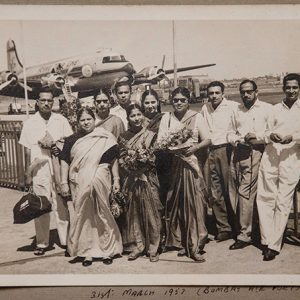 My mother's journey from India to England