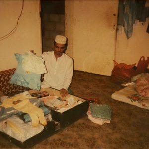 The Cloth Merchants Of Ujjain